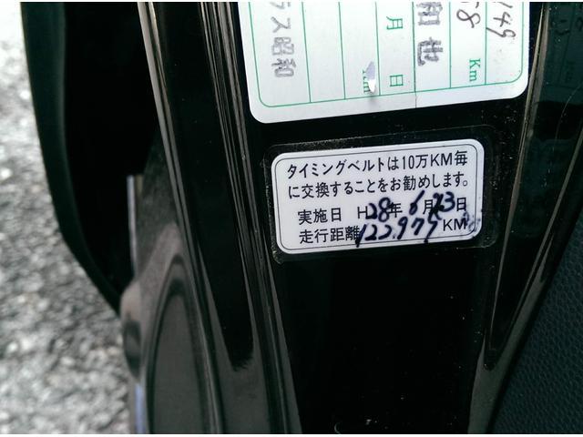 「ホンダ」「ゼスト」「コンパクトカー」「栃木県」の中古車18