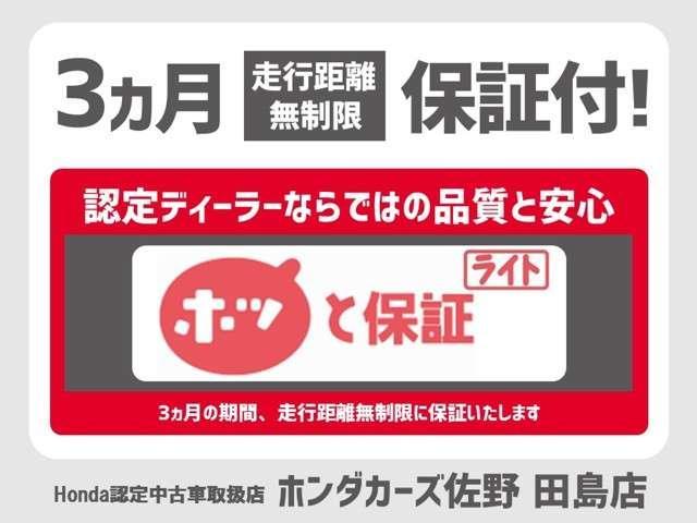 15X インディゴセレクション 純正HDDナビ HS309W(2枚目)