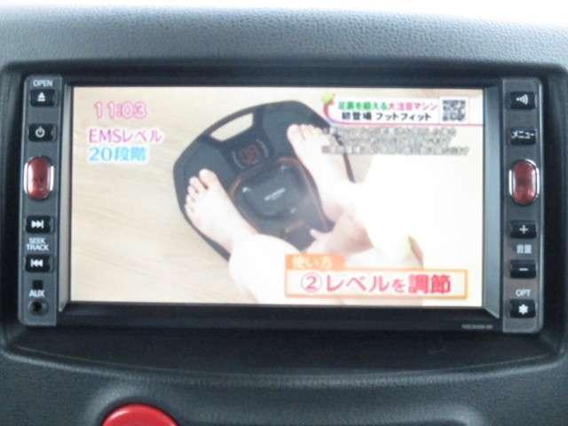 15X インディゴセレクション 純正HDDナビ HS309W(9枚目)