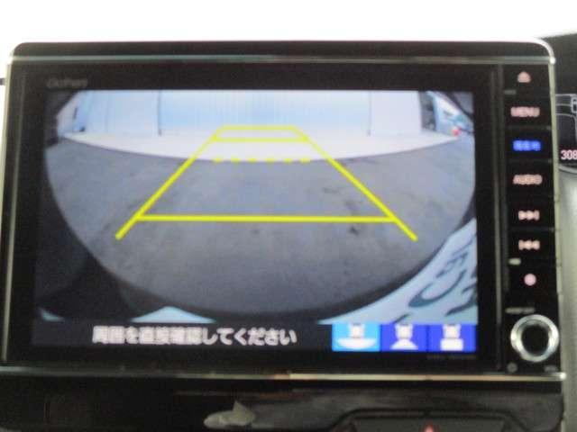 G・Lホンダセンシング 12ヶ月走行無制限保証 認定中古車 ワンオーナー 記録簿 9インチメモリーナビ 両側電動スライアドドア LED フルセグTV DVD再生 バックカメラ ETC スマートキー ベンチシート クルコン(10枚目)