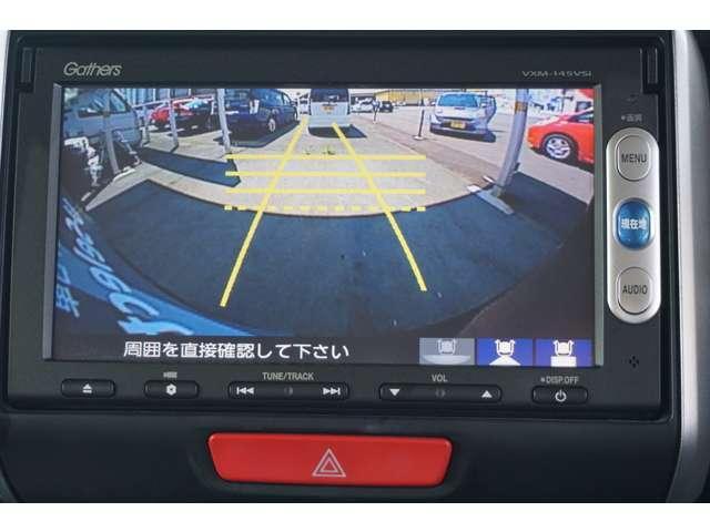 G・Aパッケージ 純正メモリーナビ 追突軽減 両側パワー Bluetooth 両側電動ドア キーフリー ナビTV ワンオーナー車 メモリーナビ ワンセグ DVD CD アイドリングS キセノン サイドエアバッグ Rカメ(9枚目)
