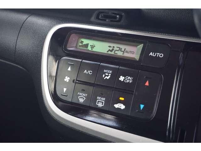G・Aパッケージ 純正メモリーナビ 追突軽減 両側パワー Bluetooth 両側電動ドア キーフリー ナビTV ワンオーナー車 メモリーナビ ワンセグ DVD CD アイドリングS キセノン サイドエアバッグ Rカメ(12枚目)