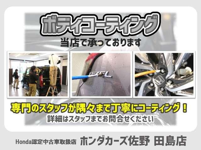 G 追突軽減 純正CD CX174C HID シティブレーキ スマートキ CDオーディオ エアコン AW ABS パワステ エアバック キーフリ- ディスチャージライト ESC サイドエアバック PW(4枚目)