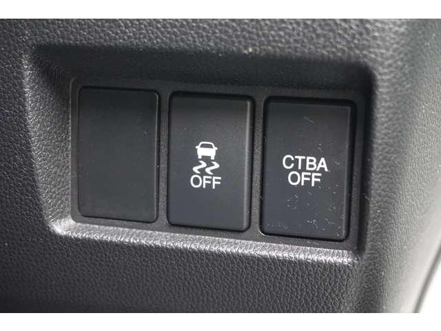 G 追突軽減 純正CD CX174C HID シティブレーキ スマートキ CDオーディオ エアコン AW ABS パワステ エアバック キーフリ- ディスチャージライト ESC サイドエアバック PW(12枚目)