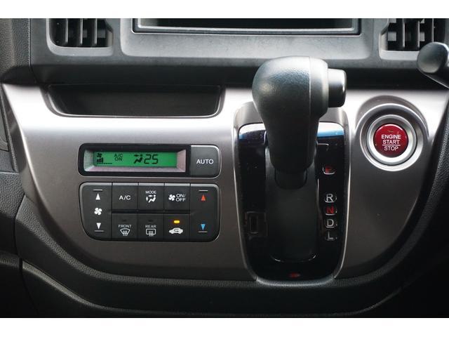G 追突軽減 純正CD CX174C HID シティブレーキ スマートキ CDオーディオ エアコン AW ABS パワステ エアバック キーフリ- ディスチャージライト ESC サイドエアバック PW(34枚目)