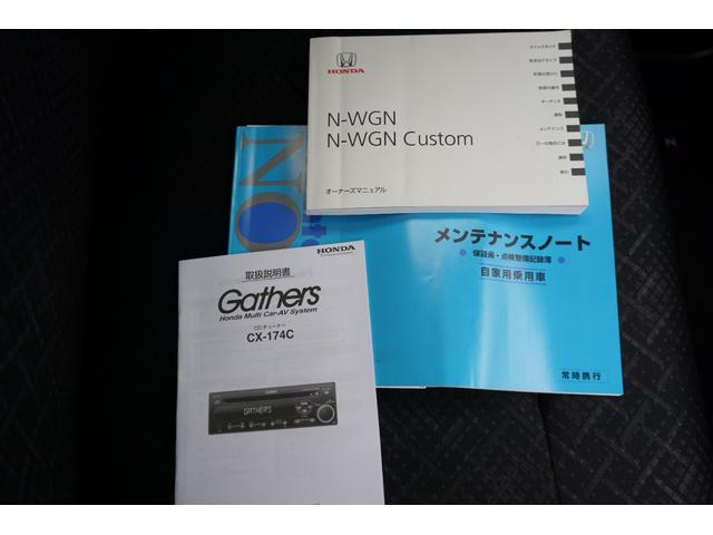 G 追突軽減 純正CD CX174C HID シティブレーキ スマートキ CDオーディオ エアコン AW ABS パワステ エアバック キーフリ- ディスチャージライト ESC サイドエアバック PW(40枚目)