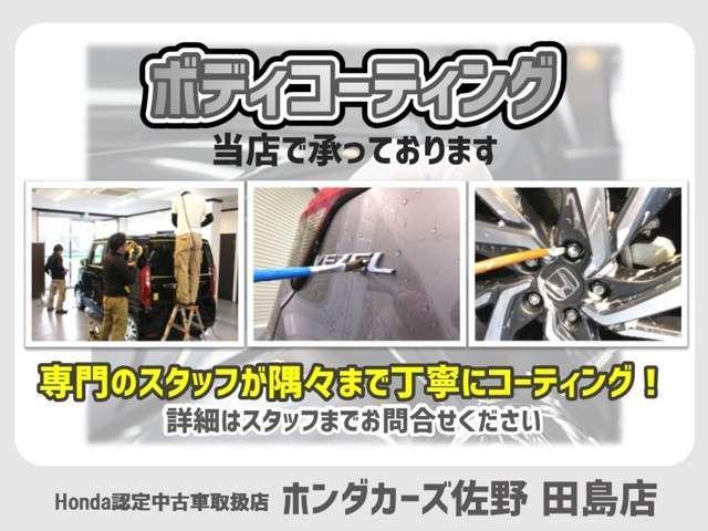 XL 5MT 4WD ETC サイドエアバック フォグ イモビライザー Sヒーター パートタイム4WD キーレス ETC ABS インテリキー エアコン ターボ車 横滑防止装置 パワステ(4枚目)