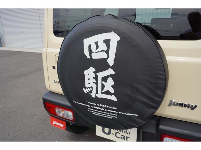 XL 5MT 4WD ETC サイドエアバック フォグ イモビライザー Sヒーター パートタイム4WD キーレス ETC ABS インテリキー エアコン ターボ車 横滑防止装置 パワステ(34枚目)