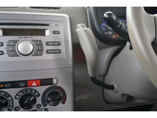 L 純正CDプレイヤー キーレス ドアバイザー マニュアルエアコン ワイヤレスキー CD再生 Wエアバック PW エアバック PS ABS(39枚目)