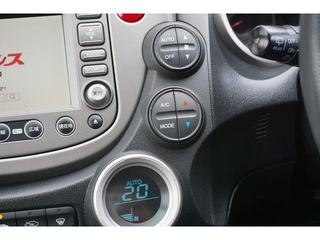 L 純正HDDナビ バックカメラ ETC 電格ミラー エアコン ABS キーレスエントリー HDDナビ ETC ワンセグ ナビTV Wエアバッグ パワステ Bモニタ CD再生 DVD再生可 PW(38枚目)
