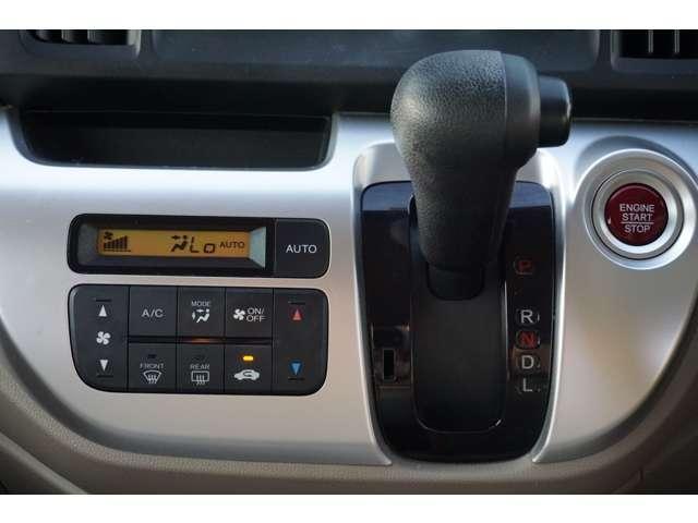 G 純正メモリーナビ VSA スマートキー 横滑り防止機能 エアバック AW キーフリ ベンチシート ABS メモリーナビ オートエアコン CD パワーウインドウ パワステ Wエアバック エコモード(10枚目)