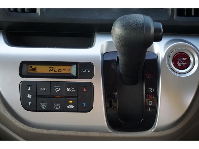 G 純正メモリーナビ VSA スマートキー 横滑り防止機能 エアバック AW キーフリ ベンチシート ABS メモリーナビ オートエアコン CD パワーウインドウ パワステ Wエアバック エコモード(33枚目)