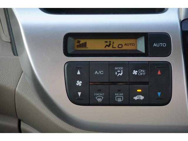 G 純正メモリーナビ VSA スマートキー 横滑り防止機能 エアバック AW キーフリ ベンチシート ABS メモリーナビ オートエアコン CD パワーウインドウ パワステ Wエアバック エコモード(34枚目)