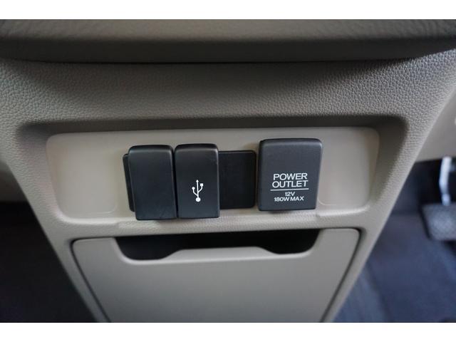 G 純正メモリーナビ VSA スマートキー 横滑り防止機能 エアバック AW キーフリ ベンチシート ABS メモリーナビ オートエアコン CD パワーウインドウ パワステ Wエアバック エコモード(38枚目)