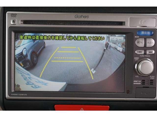 G 純正メモリーナビ バックカメラ VSA 1セグ TVナビ セキュリティ パワーウインドウ 1セグ CD付 DVD再生 リアカメラ 左右スライドドア キーフリー ABS メモリーナビ パワステ エアコン(10枚目)