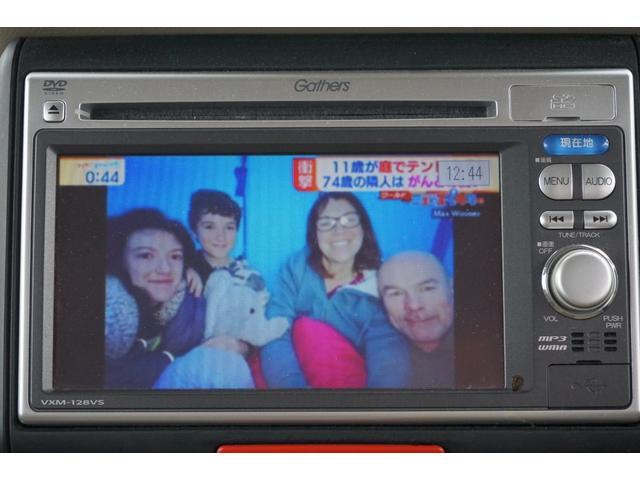 G 純正メモリーナビ バックカメラ VSA 1セグ TVナビ セキュリティ パワーウインドウ 1セグ CD付 DVD再生 リアカメラ 左右スライドドア キーフリー ABS メモリーナビ パワステ エアコン(32枚目)