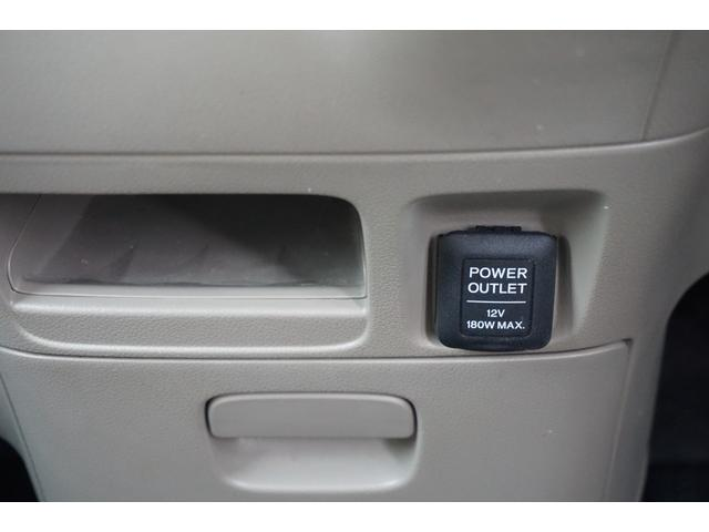 G 純正メモリーナビ バックカメラ VSA 1セグ TVナビ セキュリティ パワーウインドウ 1セグ CD付 DVD再生 リアカメラ 左右スライドドア キーフリー ABS メモリーナビ パワステ エアコン(35枚目)