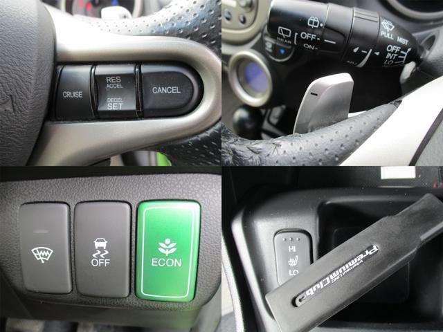 高速道路で便利なクルーズコントロール マニュアルシフト感覚で運転出来るパドルシフト VSA(横滑り抑制装置)装備 インターナビにより多くの情報を得られます。