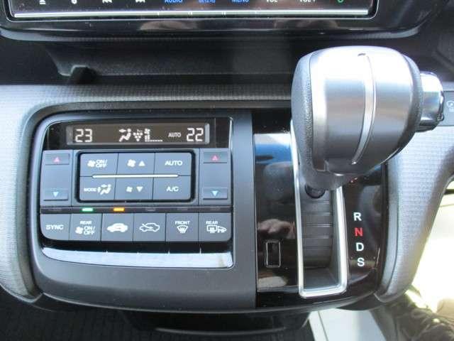 スパーダ ホンダセンシング 24ヶ月走行無制限保証 認定中古車 両側電動スライドドア ナビ フルセグTV DVD再生 アルミ スマートキー LED バックカメラ オートクルーズコントロール(8枚目)