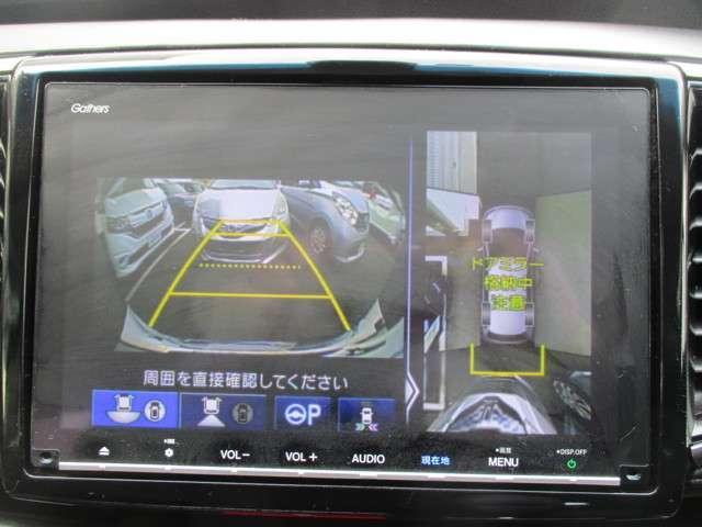 アブソルート・EXホンダセンシング 24ヶ月走行無制限保証 認定中古車 ワンオーナー 両側電動スライドドア ナビ フルセグTV DVD再生 アルミ スマートキー LED バックカメラ ETC オットマン シートヒーター 全周囲カメラ(2枚目)