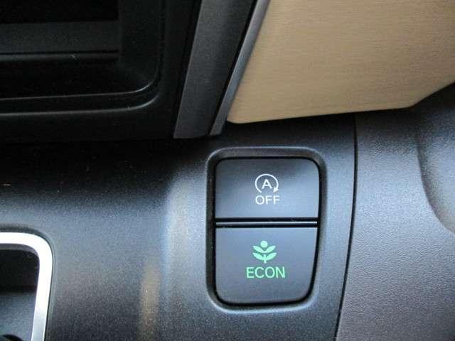 G・ホンダセンシング 24ヶ月走行無制限保証 認定中古車 9インチナビ フルセグTV バックカメラ ETC ワンオーナー 両側電動スライドドア LED スマートキー オートクルーズコントロール(19枚目)