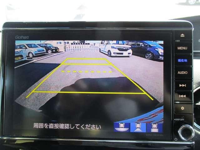 G・Lホンダセンシング 12ヶ月走行無制限保証 認定中古車 両側電動スライドドア アイドリングストップ ナビ フルセグTV DVD再生スマートキー LEDヘッドランプ アルミ バックカメラ ETC オートクルーズコントロール(10枚目)