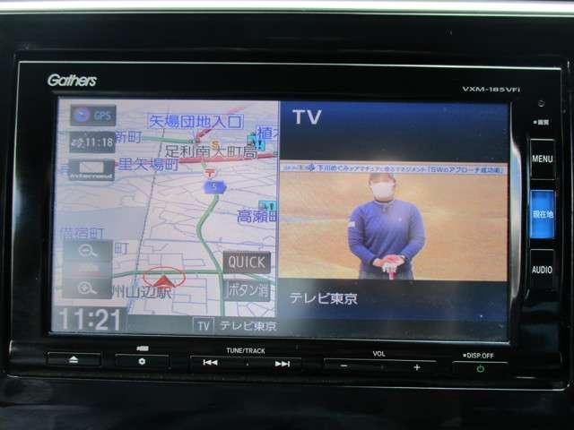 スパーダ・クールスピリット ホンダセンシング 24ヶ月走行無制限保証 認定中古車 4WD ワンオーナー 両側電動スライドドア ナビ フルセグTV DVD再生 アルミ スマートキー LEDヘッドランプ バックカメラ ETC 後席モニター クルコン(3枚目)