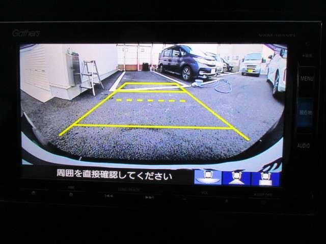 スパーダ・クールスピリット ホンダセンシング 24ヶ月走行無制限保証 認定中古車 4WD ワンオーナー 両側電動スライドドア ナビ フルセグTV DVD再生 アルミ スマートキー LEDヘッドランプ バックカメラ ETC 後席モニター クルコン(9枚目)
