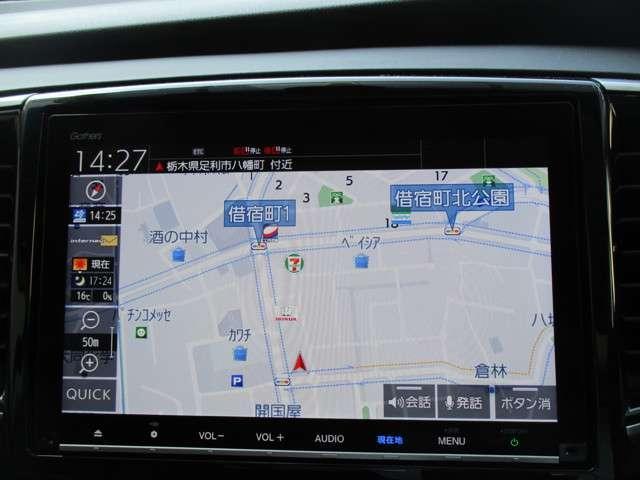 アブソルート・EXホンダセンシング 12ヶ月走行無制限保証 認定中古車 ワンオーナー 両側電動スライドドア アイドリングストップ ナビ フルセグTV スマートキー LED バックカメラ ETC 全周囲カメラ オートクルーズコントロール(2枚目)