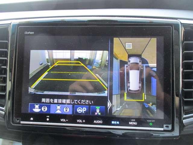 アブソルート・EXホンダセンシング 12ヶ月走行無制限保証 認定中古車 ワンオーナー 両側電動スライドドア アイドリングストップ ナビ フルセグTV スマートキー LED バックカメラ ETC 全周囲カメラ オートクルーズコントロール(3枚目)