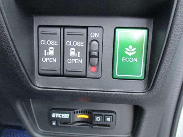 アブソルート・EXホンダセンシング 12ヶ月走行無制限保証 認定中古車 ワンオーナー 両側電動スライドドア アイドリングストップ ナビ フルセグTV スマートキー LED バックカメラ ETC 全周囲カメラ オートクルーズコントロール(15枚目)
