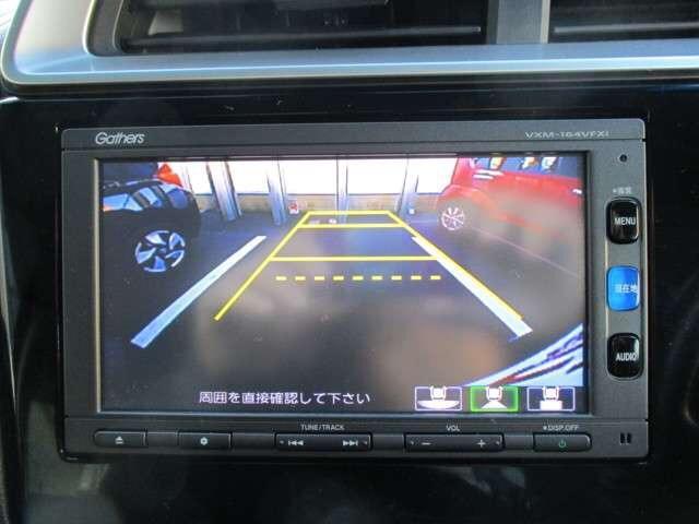 「ホンダ」「フィット」「コンパクトカー」「栃木県」の中古車7
