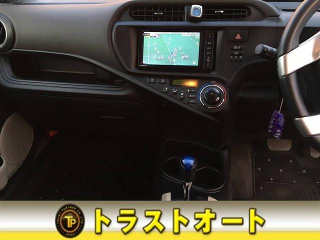 「トヨタ」「アクア」「コンパクトカー」「茨城県」の中古車7