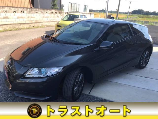 「ホンダ」「CR-Z」「クーペ」「茨城県」の中古車5