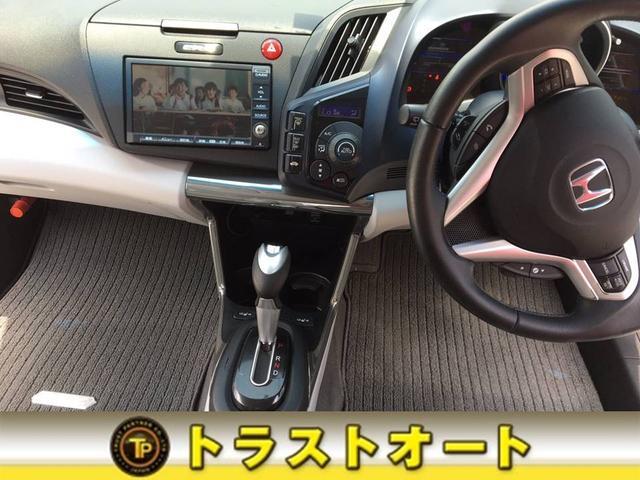 「ホンダ」「CR-Z」「クーペ」「茨城県」の中古車4