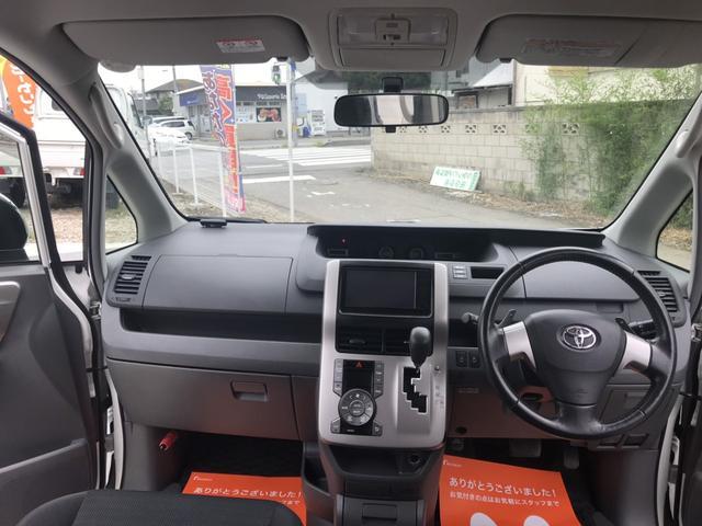 「トヨタ」「ヴォクシー」「ミニバン・ワンボックス」「茨城県」の中古車13
