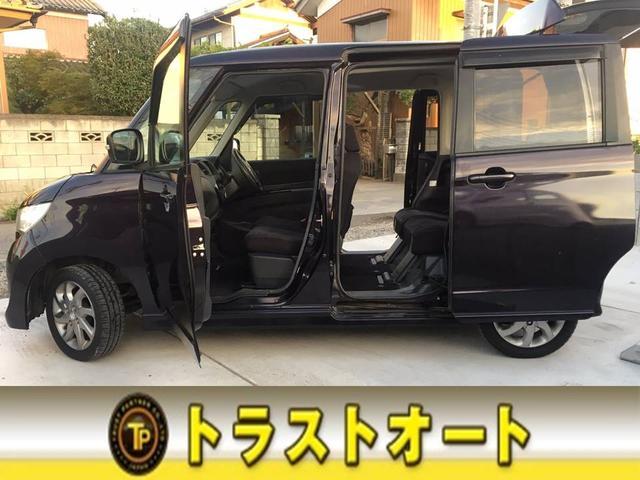 「スズキ」「パレット」「コンパクトカー」「茨城県」の中古車4