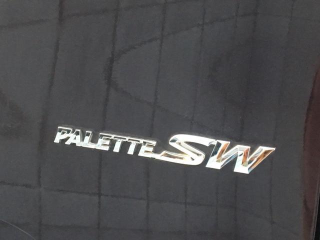 「スズキ」「パレット」「コンパクトカー」「茨城県」の中古車27