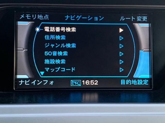 2.0TFSIクワトロ SラインPKG 4WD ナビTV スマートキー ETC スペアキー(28枚目)