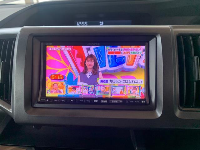 Z 両側電動スライドドア スマートキー フリップダウンモニター ナビ TV DVD再生 バックカメラ ETC(3枚目)