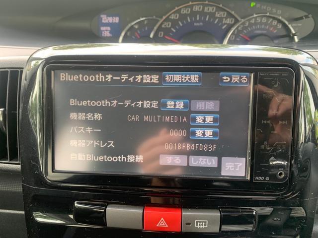 カスタムX 後期型 電話スライドドア スマートキー ナビ 地デジ Bluetoothオーディオ DVD再生(7枚目)