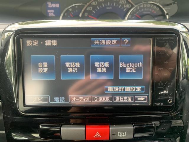 カスタムX 後期型 電話スライドドア スマートキー ナビ 地デジ Bluetoothオーディオ DVD再生(10枚目)