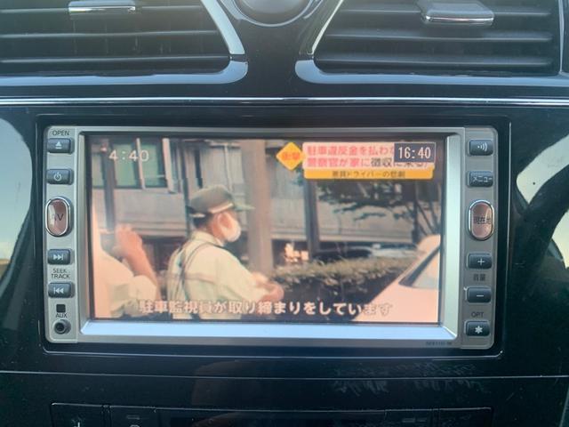 20S プッシュスタートボタン スマートキー 電動スライドドア ナビ TV バックカメラ ETC(3枚目)