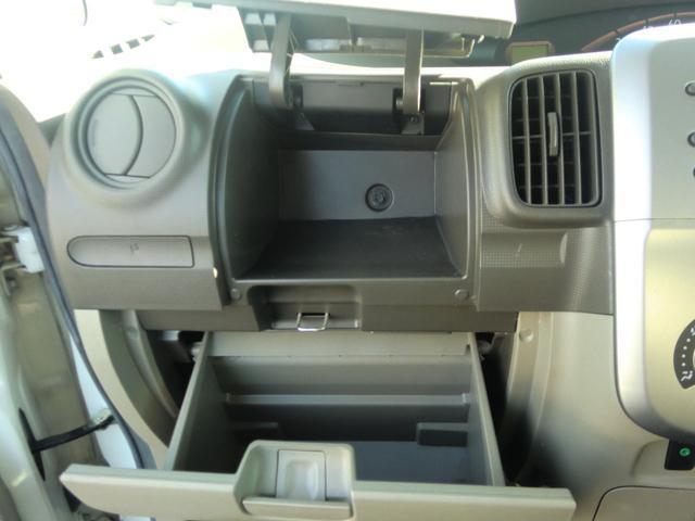 「ダイハツ」「タント」「コンパクトカー」「群馬県」の中古車29