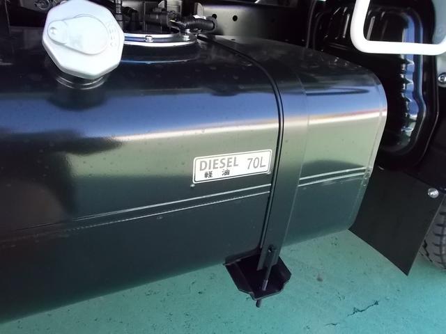 全低床ダンプ 新明和製3t積強化ダンプ コボレーン(32枚目)