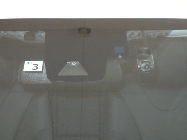 Aツーリングセレクション 評価点4.5 衝突被害軽減ブレーキ(17枚目)