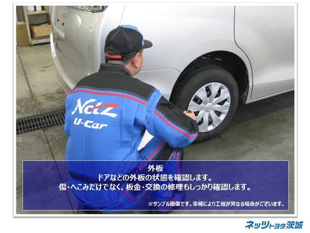 「日産」「デイズルークス」「コンパクトカー」「茨城県」の中古車52