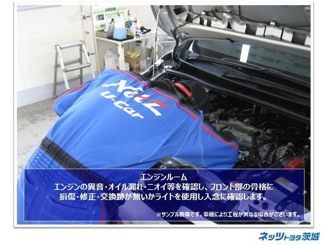 「日産」「デイズルークス」「コンパクトカー」「茨城県」の中古車55