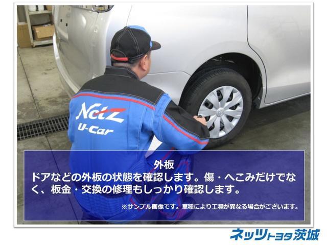 「トヨタ」「ヴィッツ」「コンパクトカー」「茨城県」の中古車53