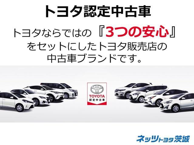 <トヨタ認定中古車の魅力>トヨタならではの『3つの安心』をセットにしたトヨタ販売店の中古車ブランドです。